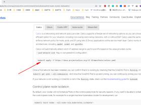 Kubernetes部署Calico网络
