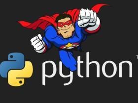 CentOS7升级Python版本