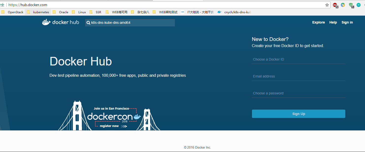 Kubernetes v1.9.7安装部署-KubeDNS插件