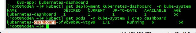Kubernetes v1.9.7安装部署-Dashboard插件