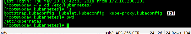 Kubernetes v1.9.7安装部署-ApiServer高可用