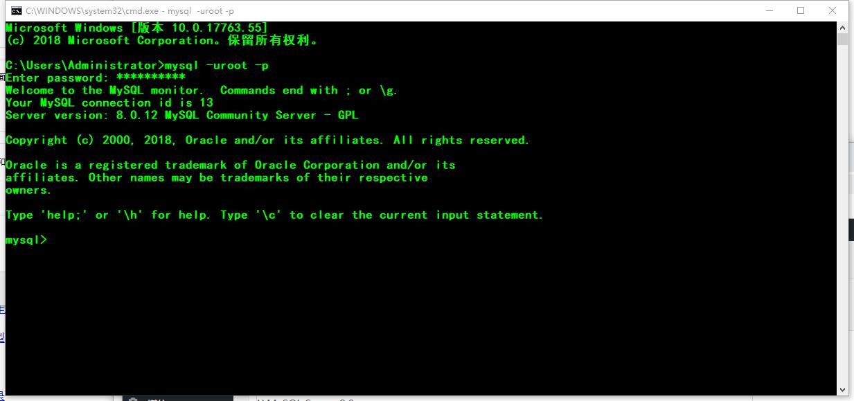 MySQL8.0本地环境变量配置-WIN10