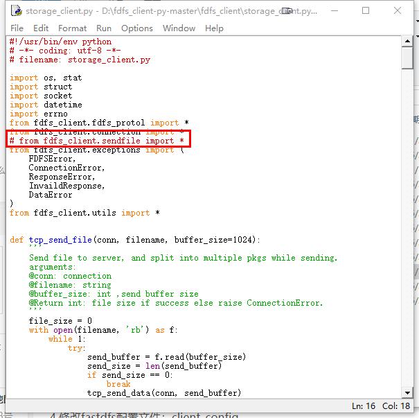 fastDFS安装配置-Python客户端