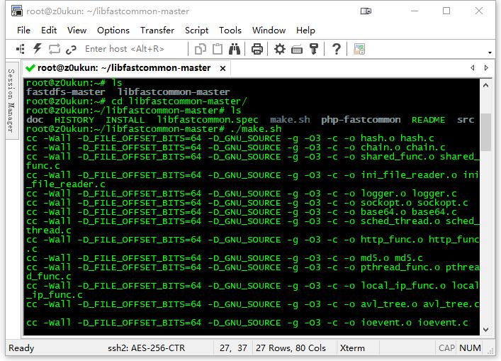 fastDFS安装配置