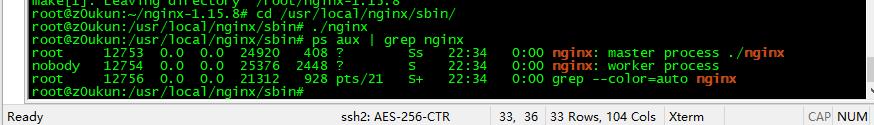 fastDFS安装配置-Nginx