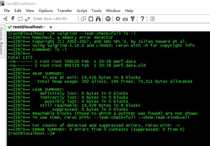 Linux常用系统分析工具-内存