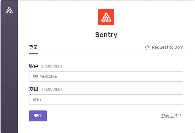 Sentry错误日志监控系统