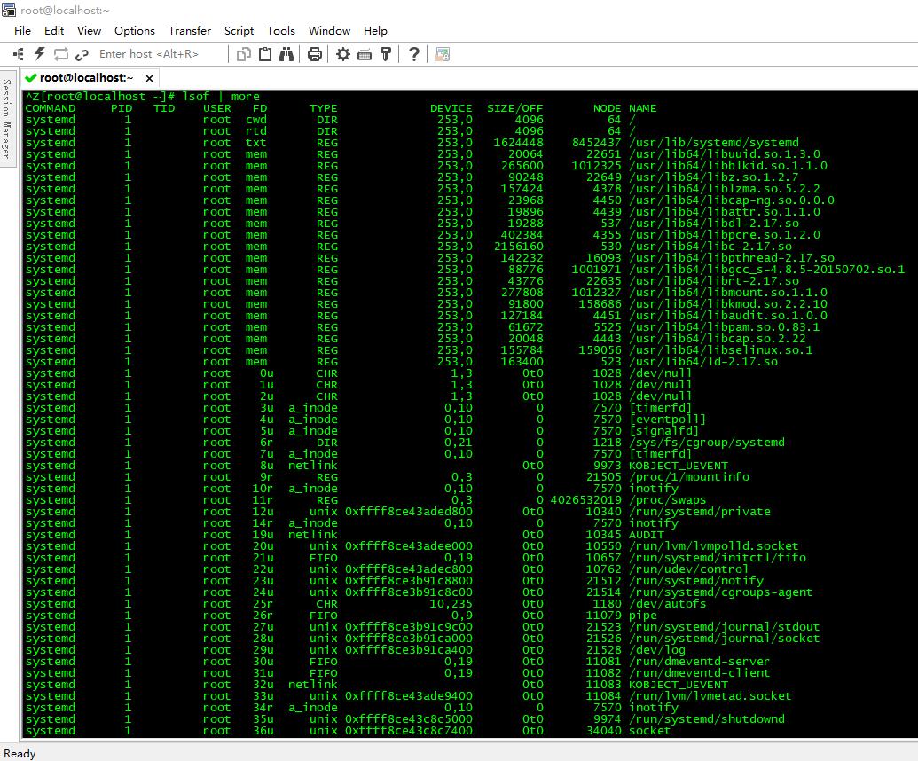 Linux常用系统分析工具-网络