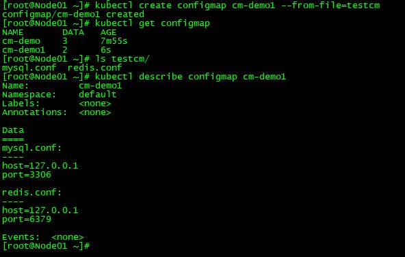 Kubernetes常用资源对象-ConfigMap