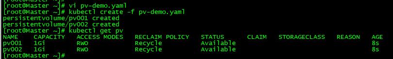 Kubernetes常用资源对象-DaemonSet和StatefulSet