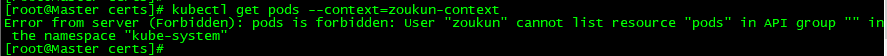 Kubernetes常用资源对象-RBAC