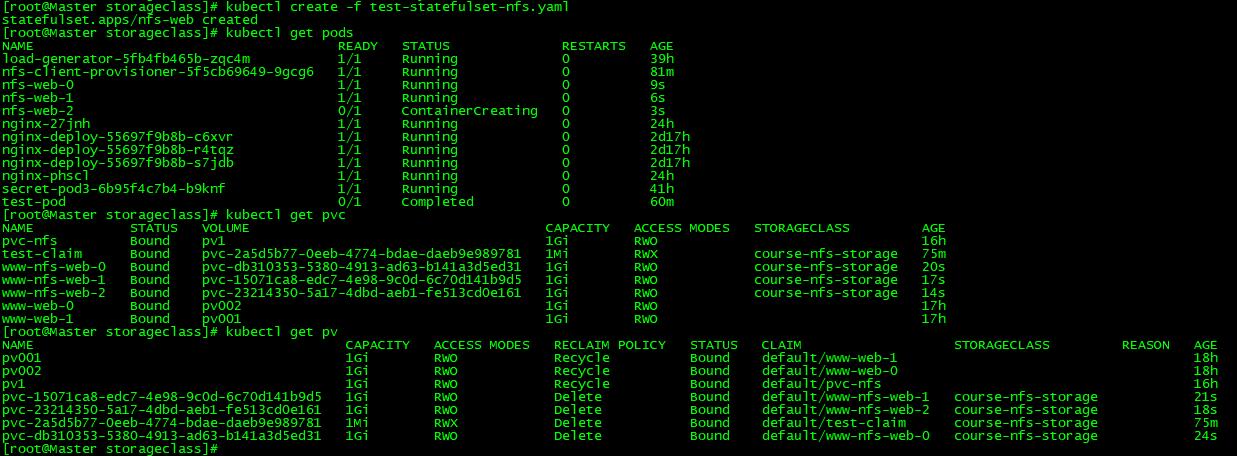 Kubernetes持久化数据存储-StorageClass