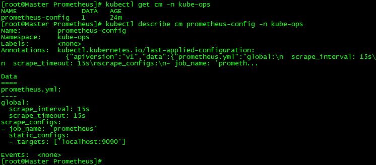 Kubernetes集群监控-手动安装 Prometheus