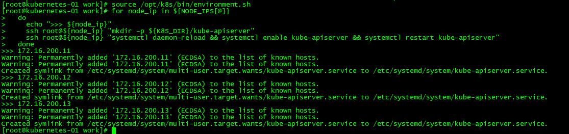 手动搭建Kubernetes-v1.16.8高可用集群(完结)