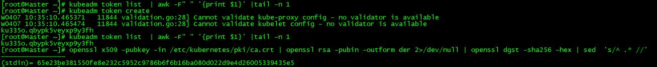 Kubernetes删除Node节点重新加入-Kubeadm