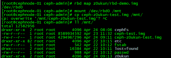 Ceph存储接口-CephFS文件存储