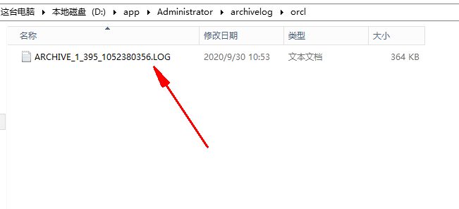 Oracle11G配置归档模式